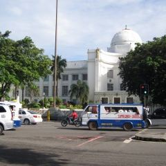 Cebu Provincial Capital Building User Photo