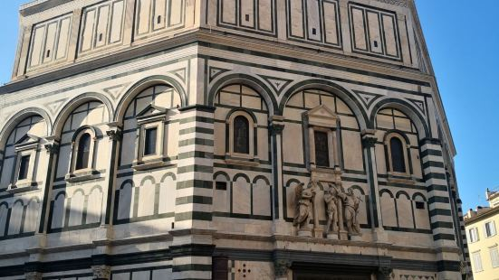 Baptistery of San Giovanni (Battistero)