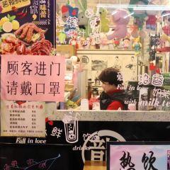 XiCheng Lu BuXingJie User Photo