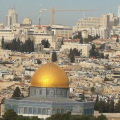 Temple Mount User Photo