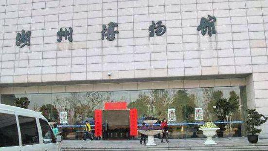 Huzhou Museum