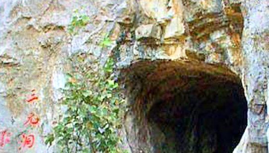 Sanyuan Cave