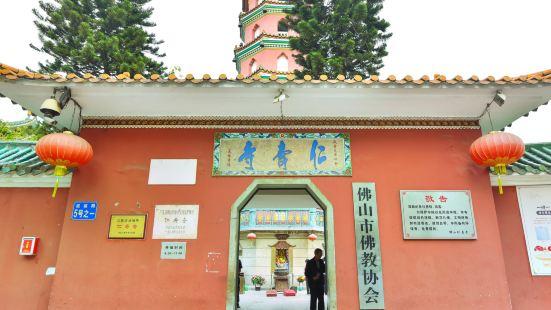 Renshou Temple