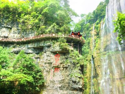 Three Gorges Waterfall