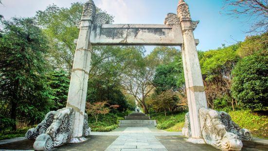 Xiamafang Park