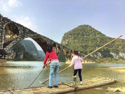 Donghong Wetland