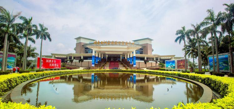 Permanent Venue of the Bo'ao Forum for Asia