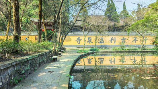 Beibei Hot Spring Temple