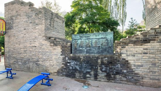 青唐城遺址公園
