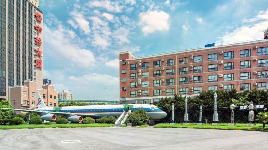 Shanghai Aerospace Enthusiasts Center