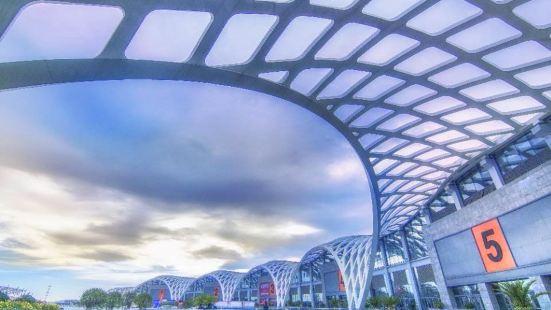 昆明國際會展中心