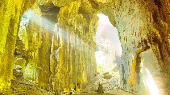 哥曼東洞穴