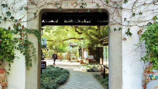 Qianyuan Garden