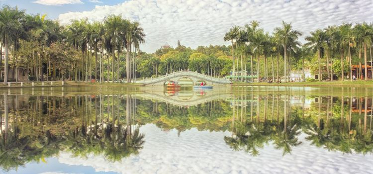 Nanning People's Park