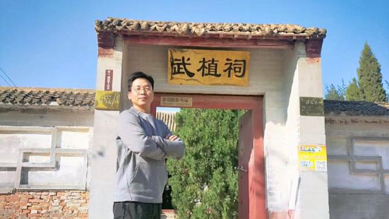 Wuzhi Tomb