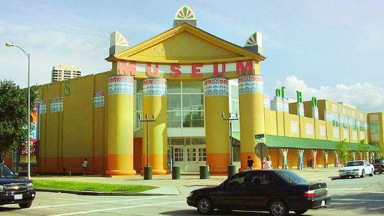 休斯頓兒童博物館