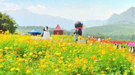 Ligongnan Shan Hua World