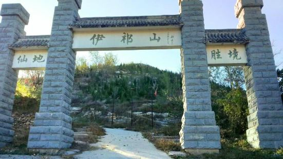 Yiqishan