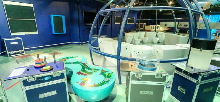Shanghai Teenage Science And Technology Discovery Museum
