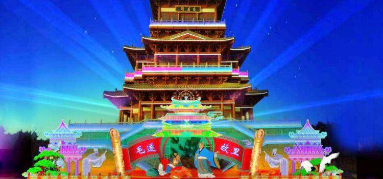 Mao Sui Park3