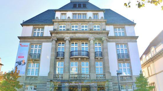 德國電影博物館