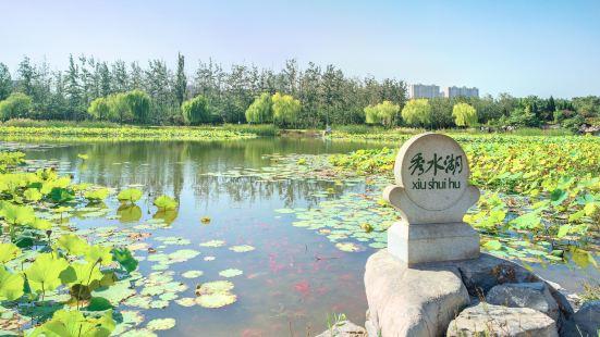 Longpan Mountain Park