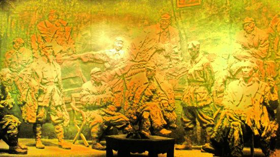 Zunyi Conference Qijian Red Army Long General Political Department Former Site
