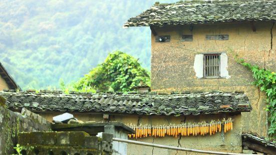 Guming Village
