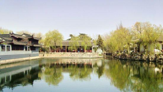 Feoso Birthday Xingyuan