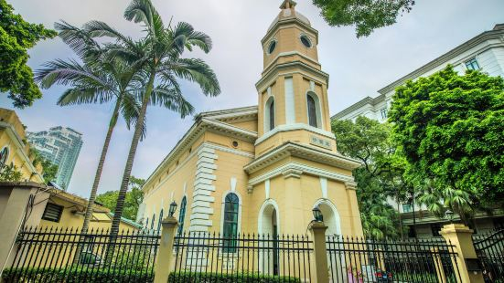 Shamian Church