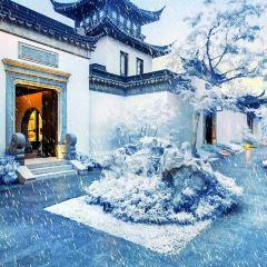 Wulian Changqing Park User Photo