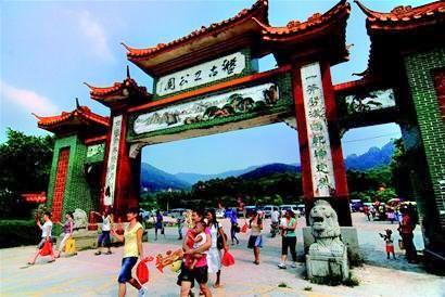 Panguwang Tourist Area
