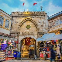 Grand Bazaar User Photo