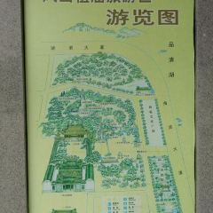 Mt. Fengshan Temple Tourist Area User Photo
