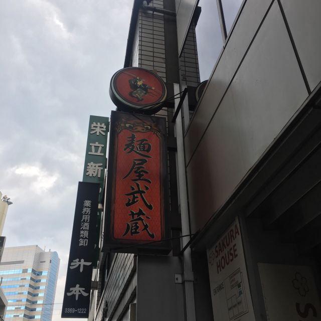 Takeshi Faya(新宿店)