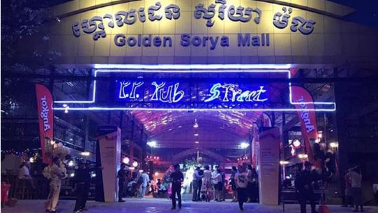 Golden Sorya Mall