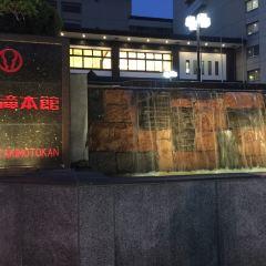 Noboribetsu Onsen User Photo