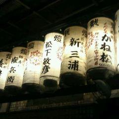 Chugen-ji Temple User Photo