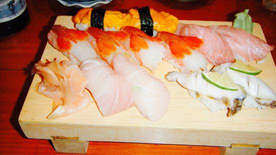 Koiso Sushi Bar