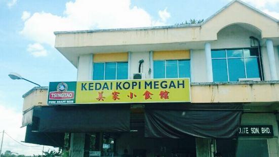 Kedai Kopi Megah
