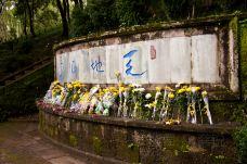 国殇墓园-腾冲-doris圈圈