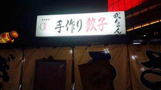Takechan