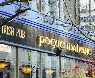Pogue Mahone Pub & Kitchen