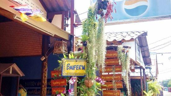 Baifern Restaurant
