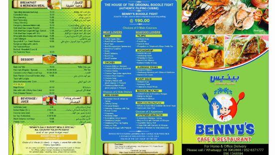 Bennys Cafe & Restaurant