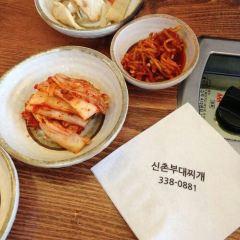 Lebo Force Pot (Myeongdong) User Photo