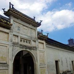 China Hakka Museum User Photo