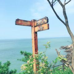 Lian Island User Photo