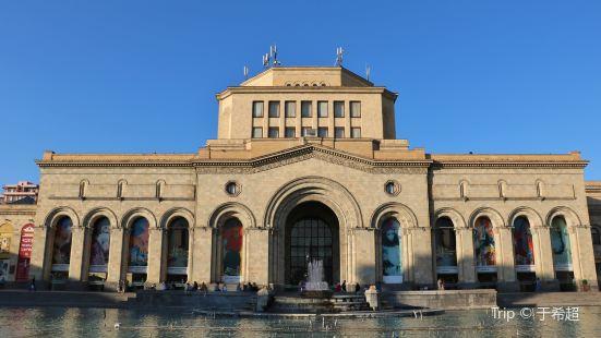 亞美尼亞國家畫廊