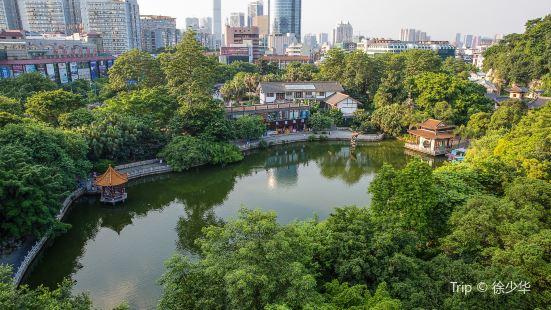 Liyufeng Sceneic Area